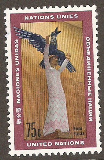 United Nations New York Scott 184 MNH